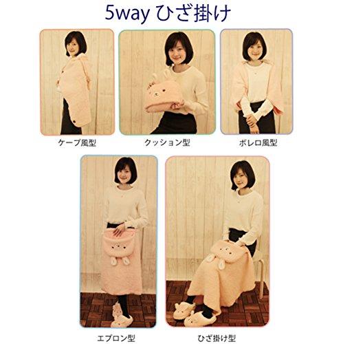 モコモコ かわいい アニマル 5way ( ケープ 腰巻き クッション ボレロ ひざ掛け ) ひつじ II 490-3111