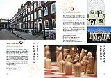 新版 ハリー・ポッターへの旅 ~イギリス&物語探訪ガイド~ (MOE BOOKS) 画像