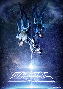 舞台「劇団シャイニング from うたの☆プリンスさまっ♪『ポラリス』」BD 通常版 [Blu-ray]