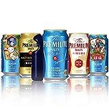 【10月から特別なプレモルを順次お届け】【ビール減税記念】 ザ・プレミアム・モルツ 頒布会 香るエールコース