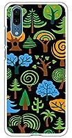 sslink HUAWEI P20 ハードケース ca1229-3 植物 ツリー 木 スマホ ケース スマートフォン カバー カスタム ジャケット