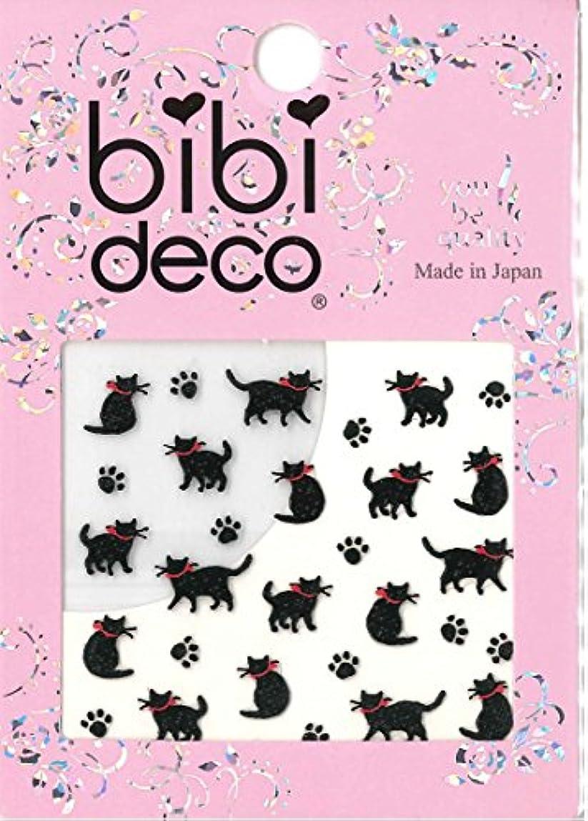 サイトラインオズワルド決定するbibi DECO シルエット猫 ブラック bi-143BL