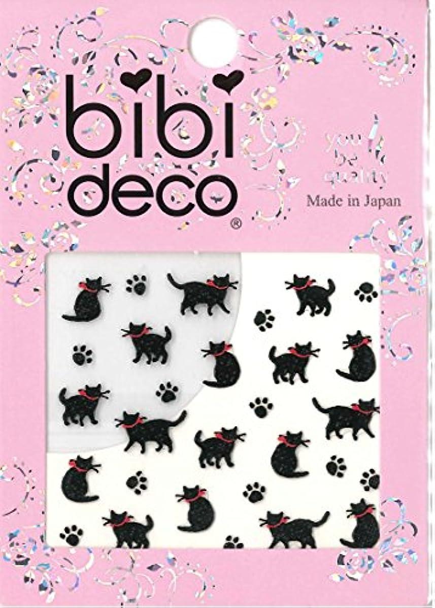 レーダー提案家族bibi DECO シルエット猫 ブラック bi-143BL