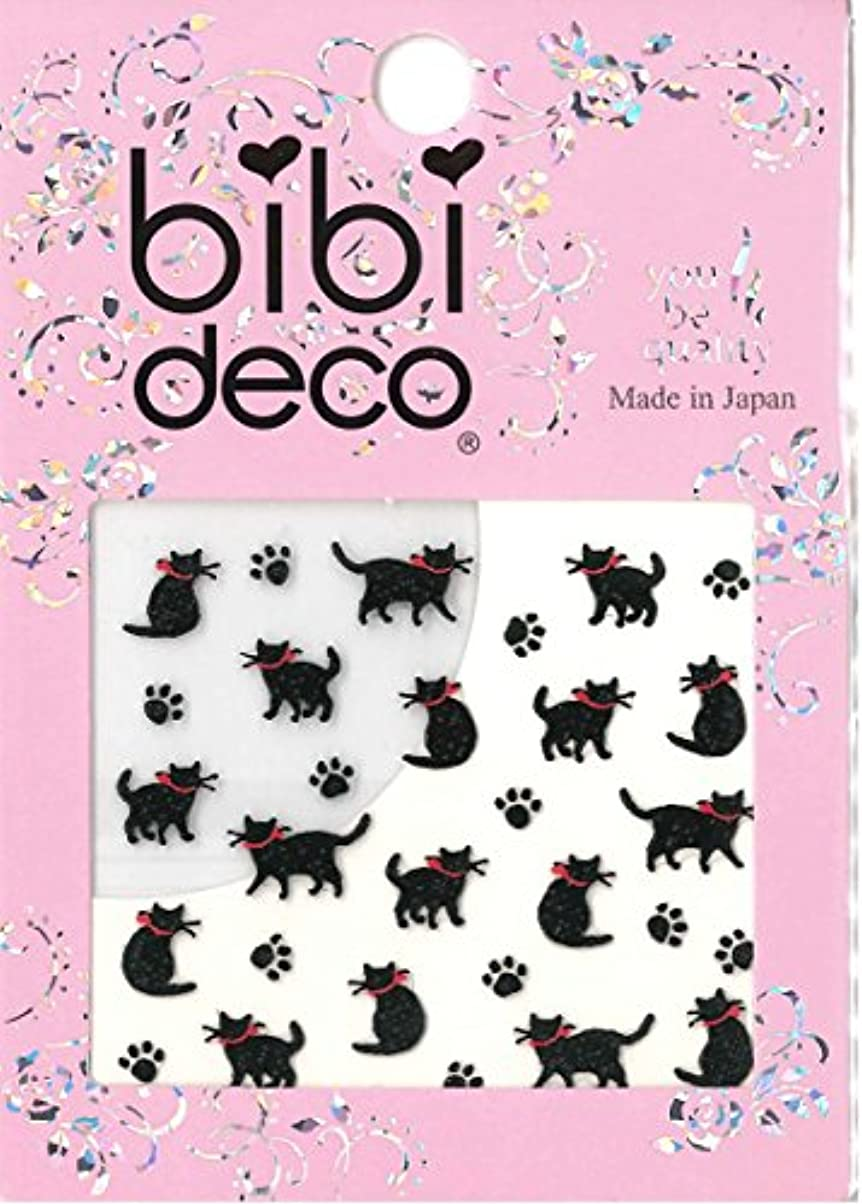 フロントカード同化bibi DECO シルエット猫 ブラック bi-143BL