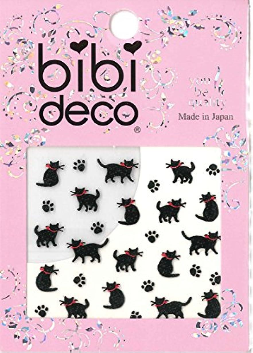 南極先行する分bibi DECO シルエット猫 ブラック bi-143BL