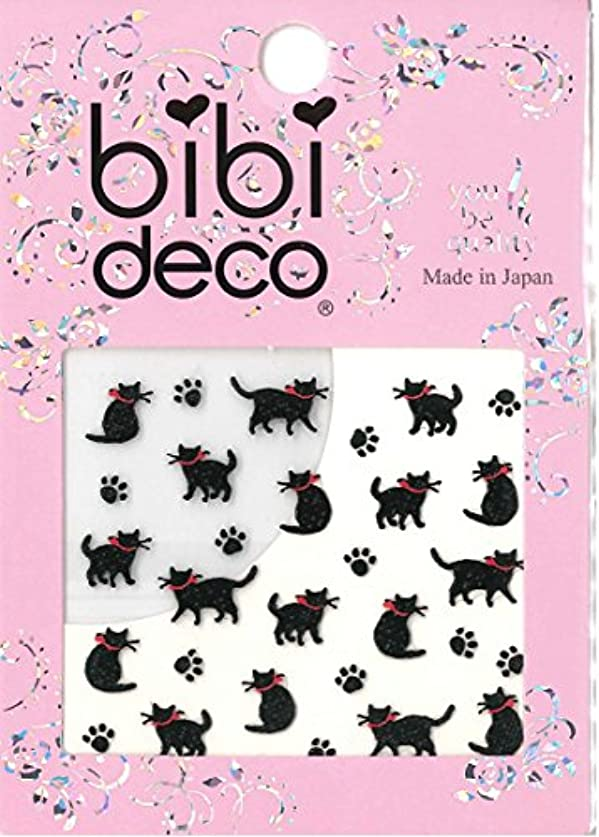 グループしなやか納得させるbibi DECO シルエット猫 ブラック bi-143BL