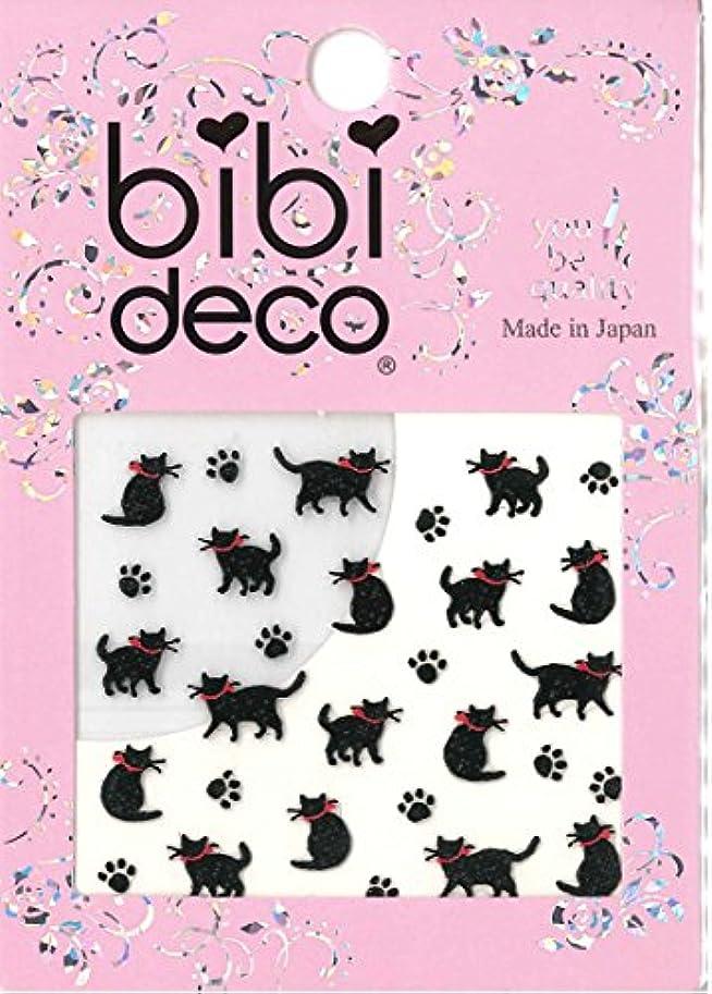 泥棒承認ナビゲーションbibi DECO シルエット猫 ブラック bi-143BL