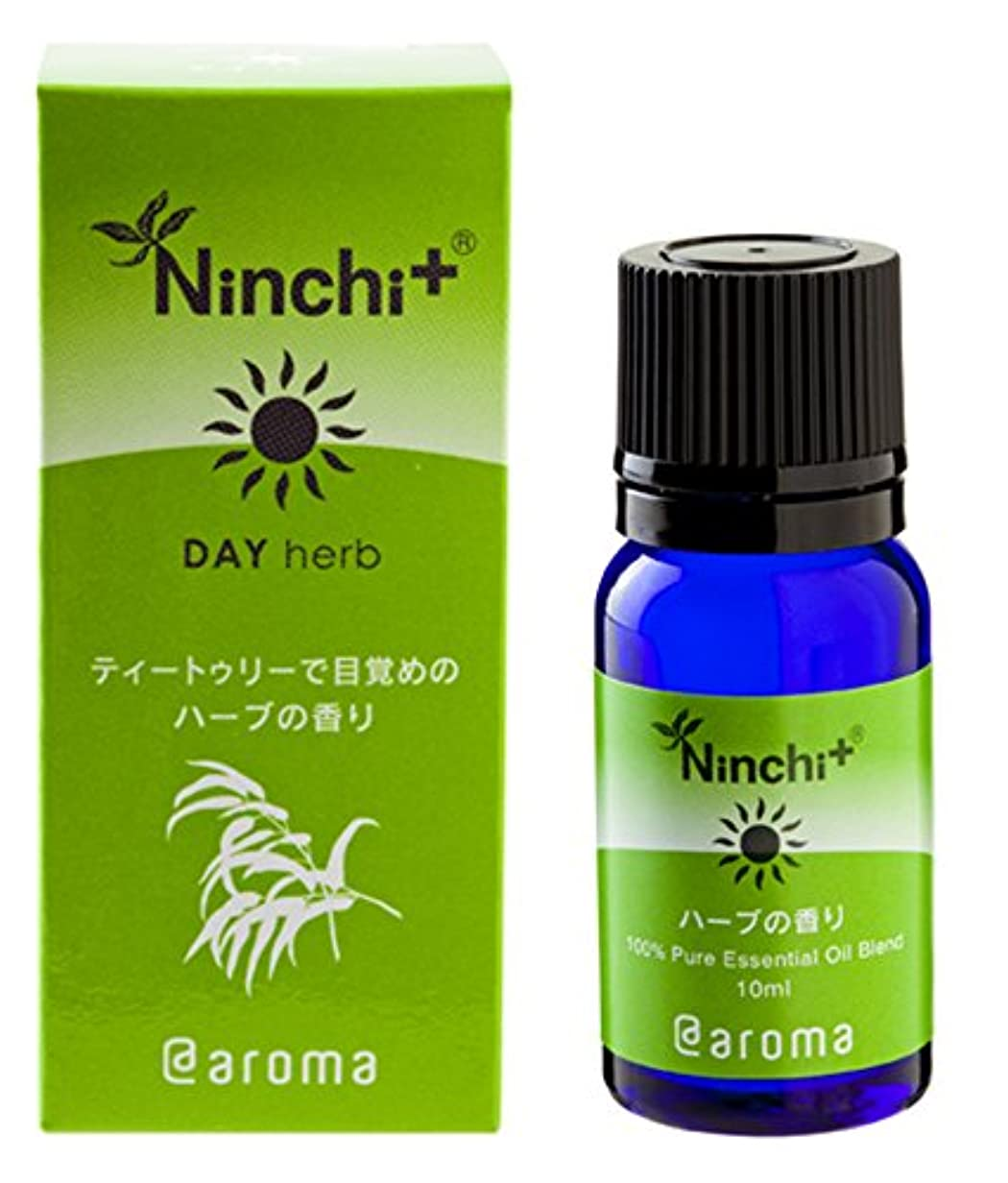 瞑想する誘惑するめまいがNinchi+ Day ハーブ10ml