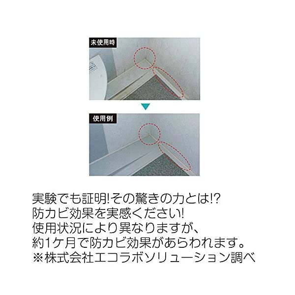 (セシール)cecile バイオエアコンのカビ...の紹介画像4