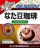 山本漢方製薬 なた豆珈琲 6g×10包