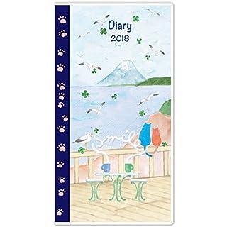 フロンティア 手帳 2018 マンスリー スイートキャット SS ブルー DY-030