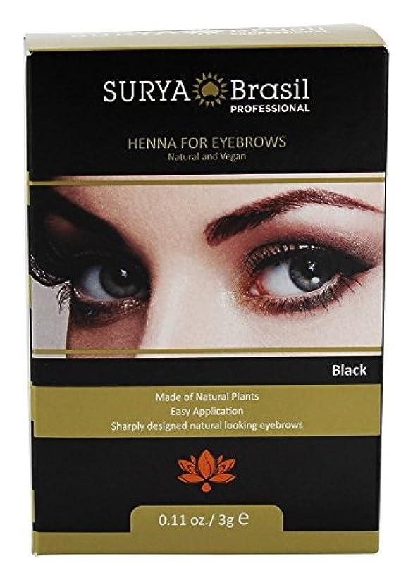 無臭雲サービスSurya Brasil Products 眉毛のためのヘナ、 0.11液量オンス ブラック
