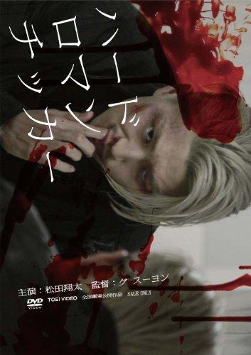 ハードロマンチッカー【DVD】...