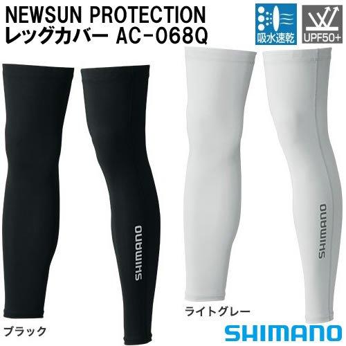 シマノ(SHIMANO) AC-068Q