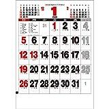 TD-692 A2文字月表DX(2020年版カレンダー)
