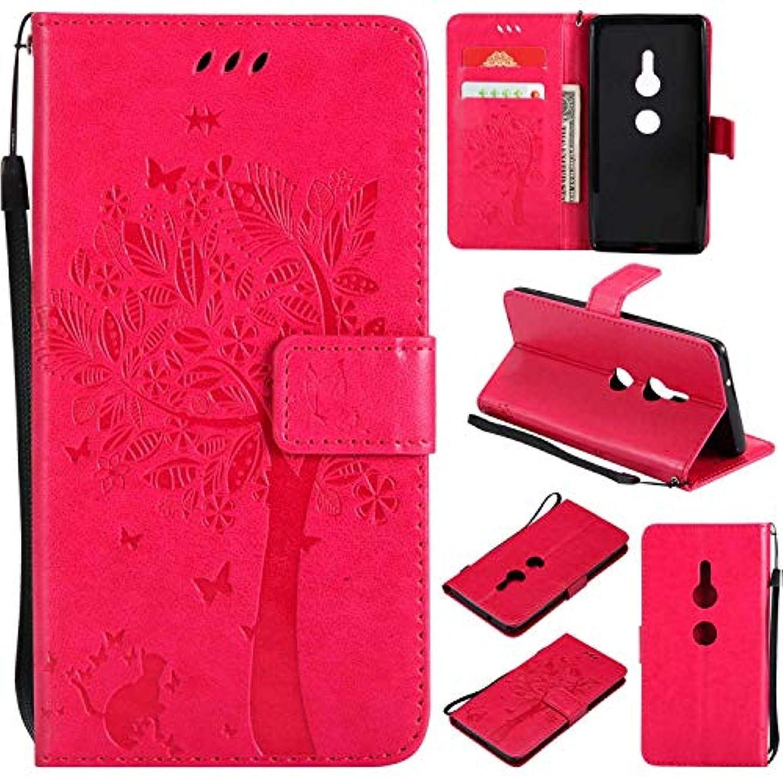 なぜ絞る先住民OMATENTI Sony Xperia XZ2 ケース 手帳型ケース ウォレット型 カード収納 ストラップ付き 高級感PUレザー 押し花木柄 落下防止 財布型 カバー Sony Xperia XZ2 用 Case Cover, ローズレッド