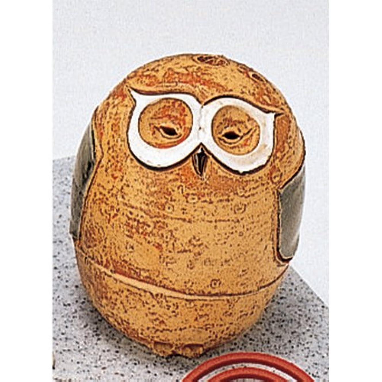 香炉 フクロウ 香炉(大) [R7xH9.3cm] HANDMADE プレゼント ギフト 和食器 かわいい インテリア