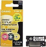 カシオ ディスクタイトルプリンター インクリボン TR-18BK-3P ブラック 3本入