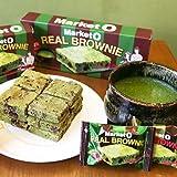 オリオン マーケット オー リアル ブラウニー 抹茶味 240g(8個入り) orion market o real brownie green tea お菓子 韓国菓子 おみやげ 韓国食品