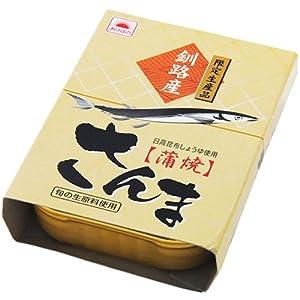 マルハ あけぼの さんま蒲焼 限定生産品 100g×24個