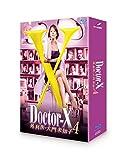 ドクターX ~外科医・大門未知子~ 4 Blu-rayBOX[Blu-ray/ブルーレイ]