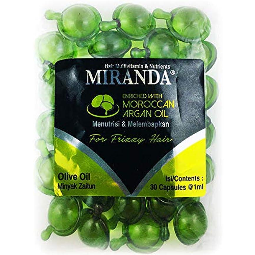 する必要があるラメ名門MIRANDA ミランダ ヘアビタミン 洗い流さないトリートメント 30粒 詰め替え用 (オリーブオイル(ダークグリーン))