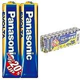 パナソニック エボルタ 単4形アルカリ乾電池 2本 LR03EJ/2S & 東芝 アルカリ乾電池 単3形20本入  LR6L 20MP