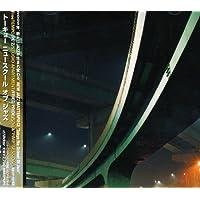 Tokyo Nu-School Of Jazz