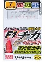 がまかつ(Gamakatsu) F1チカ仕掛夜光留仕様(オキアミ) T135 5-1