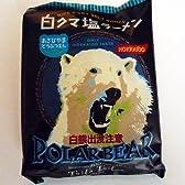 白クマ 塩ラーメン 白熊出没注意ラーメン ラーメン しお味5袋セット