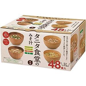 マルコメ タニタ食堂監修のみそ汁 48食