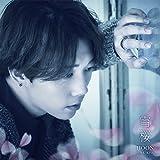 雪桜♪HOON(from U-KISS)のジャケット