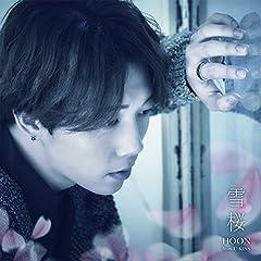 HOON(from U-KISS)「雪桜」のCDジャケット