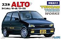フジミ模型 1/24 インチアップシリーズ No.56 スズキ アルト ツインカム/ターボ/アルトワークス プラモデル ID56