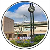【56mm缶バッチ/裏面鏡タイプ・ミラータイプ】駅シリーズ「西大井駅 Nishi Oi Sta., Japan」