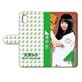 iPhoneX 手帳型ケース 『長濱ねる』 ライブ Ver. IPXT089
