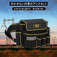 ツールバッグ BAFFECT 腰袋 大容量 撥水 出し入れ簡単 ベルト付き 作業用 工具差し入れ 持ちやすい ポータブル 頑丈 600Dオックスフォード