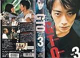 GTO(3) [VHS]