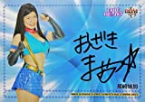 BBM 女子プロレス 尾崎妹加 直筆 サイン カード 95枚限定 2017 ベースボールマガジン社