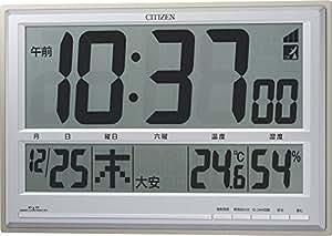 シチズン 電波 置き ・ 掛け時計 大型 デジタル パルデジットペール 温度 湿度 カレンダー 表示 銀色 CITIZEN 8RZ111-019
