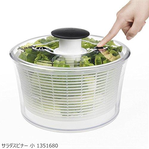 OXO サラダスピナー 野菜水切り器 小 1351680