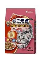 (まとめ買い)ねこ元気 腎臓の健康維持用 20歳を過ぎてもすこやかに まぐろ・かつお・白身魚 1.6kg 猫用 キャットフード 【×3】