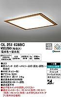 ODELIC(オーデリック) LEDシーリング 調光・調色タイプ LC-FREE Bluetooth対応 【適用畳数:~8畳】 OL251628BC