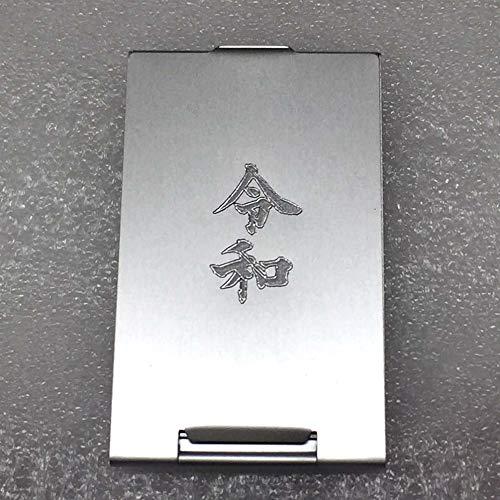 限定数 新元号 令和 グッズ 手鏡 コンパクトミラー シルバーカラー新元号