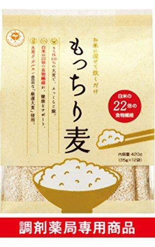 永倉精麦 もっちり麦 35g×12