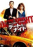 デート&ナイト[DVD]