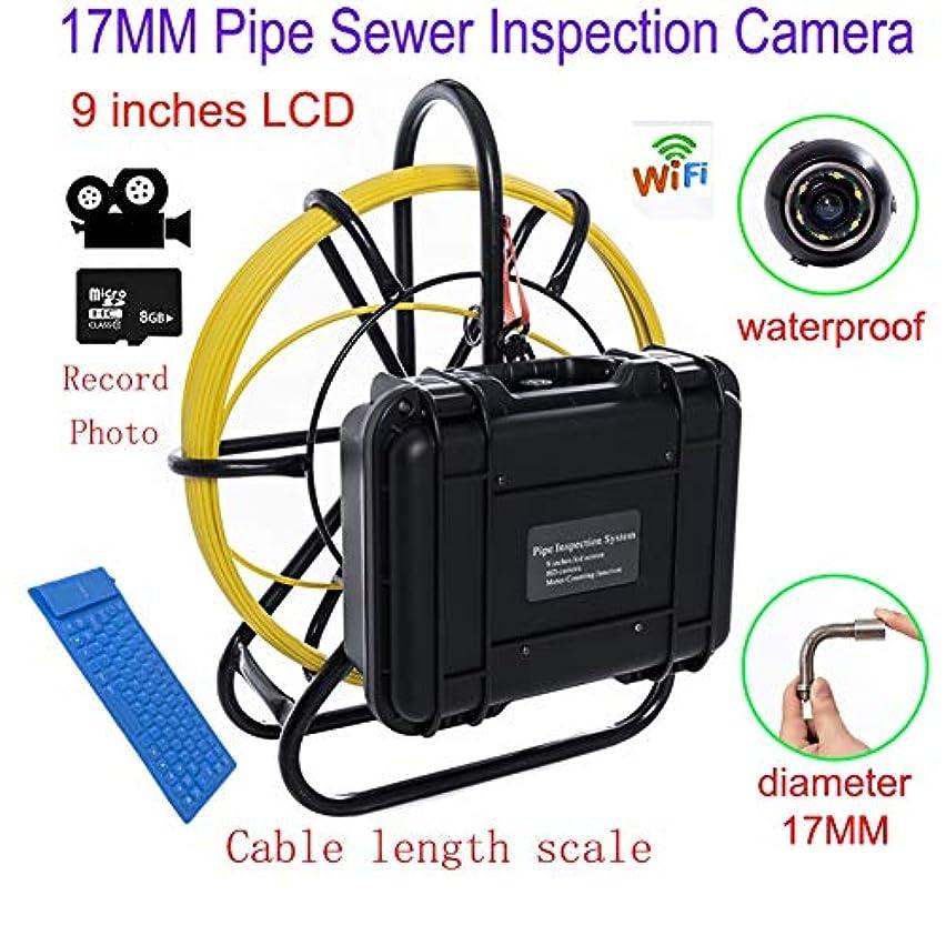 静脈正規化ロマンチック9インチWIFI 17ミリメートル工業用パイプライン下水道検知カメラip68防水排水検知1000 tvl dvr機能、40メートル