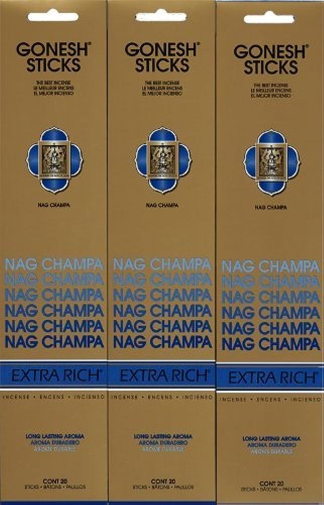 どこか平日引き渡すGONESH NAG CHAMPA ナグチャンパ スティック 20本入り X 3パック (60本)