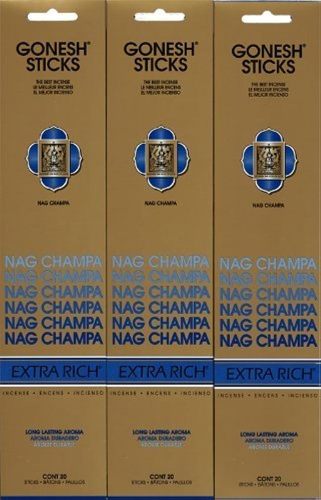 あごひげレタスバラエティGONESH NAG CHAMPA ナグチャンパ スティック 20本入り X 3パック (60本)