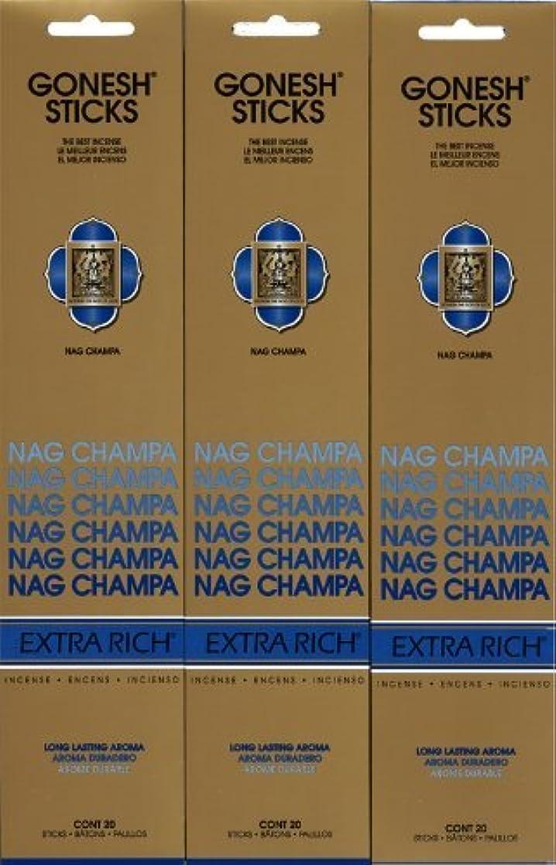 ボイラー運搬知っているに立ち寄るGONESH NAG CHAMPA ナグチャンパ スティック 20本入り X 3パック (60本)